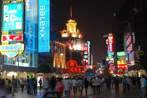 Shopping on Nanjing Road in Shanghai