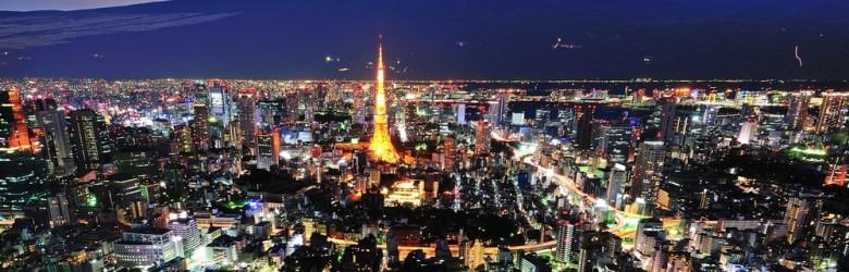 Tokyo at twilight, Japan