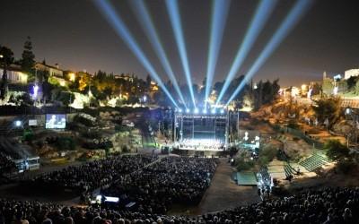 Israeli Opera