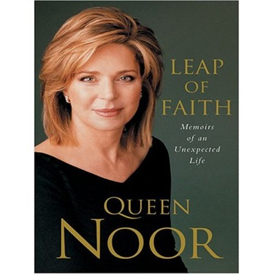queen_noor_leap_of_faith_memoirs_of_an_unexpected_life-400-400