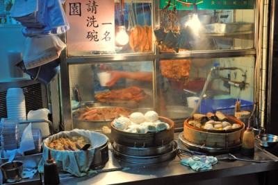 Hong Kong Street food - A dumpling stand