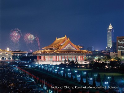 images_1024x768_National_Chiang_Kai-shek_Memorial_Hall