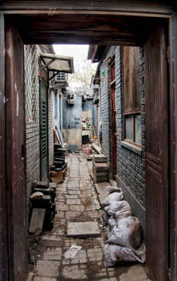 Hutong in Beijing, China_58136302