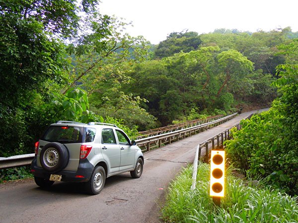 Costa Rica Self Drive Bridge