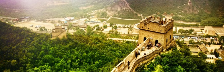 Great Wall of China, Beijing, China