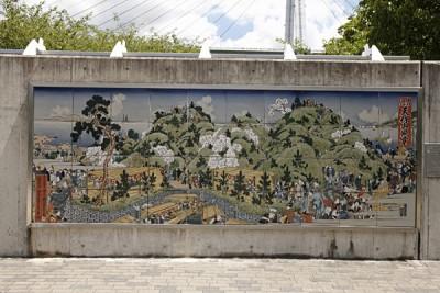 An Image of Tenpozan Park, Japan