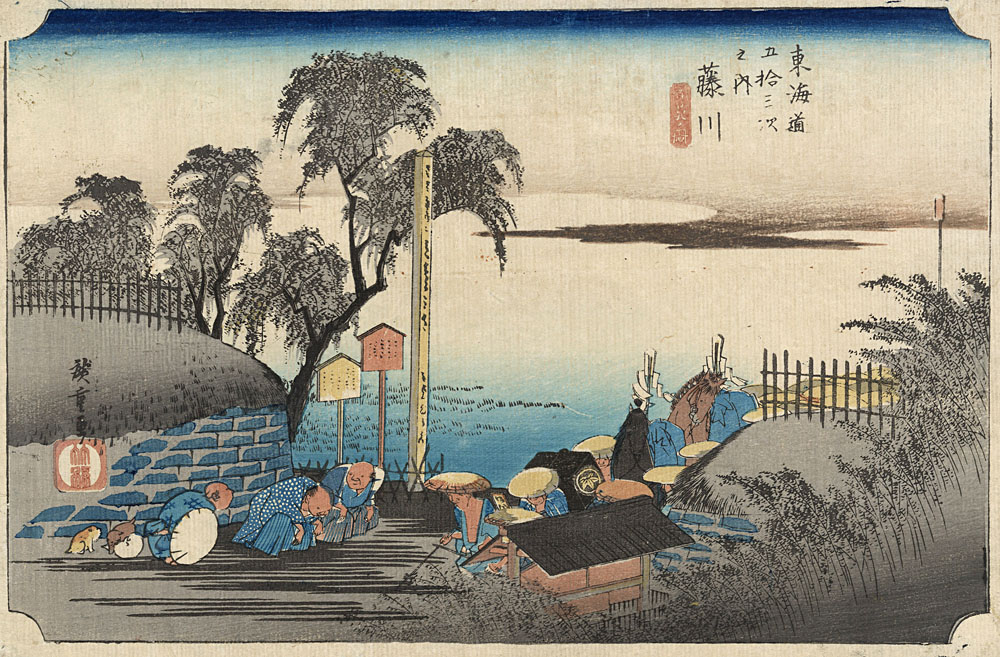 Japanese Print Showing Travellers Paying Respects at Shrine at Fujikawa Station on the Tokaido Road, by Ando Hiroshige