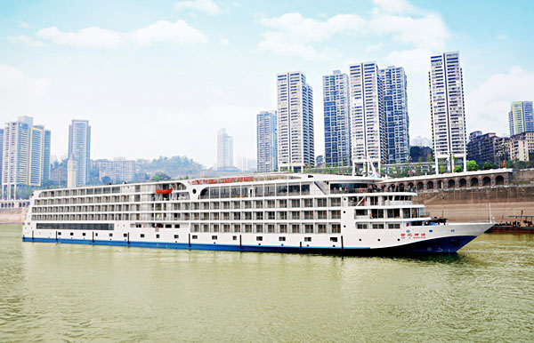 Century Sun Yangtze Cruise, China