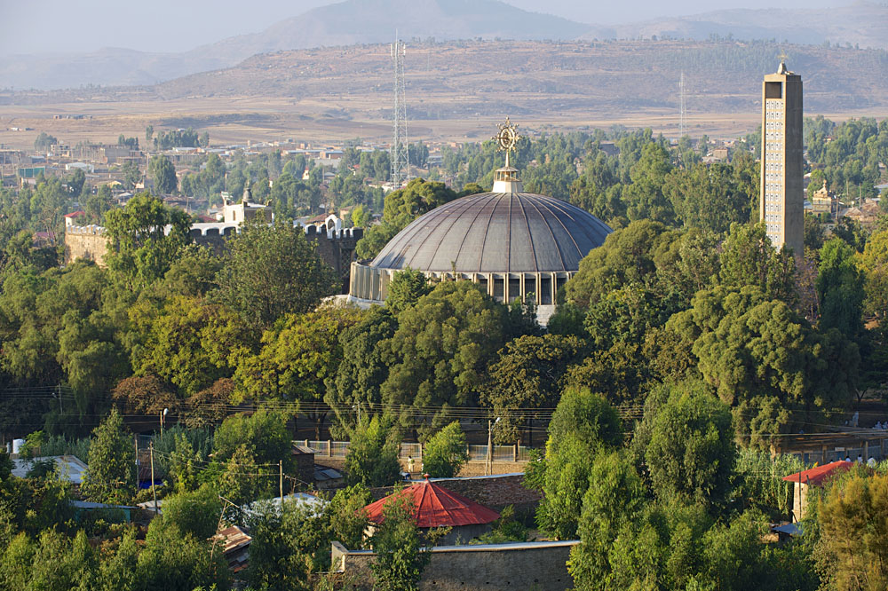 Dome and Bell tower of the New St. Mary of Zion Church, Which Claims to Have Ark of the Covenant, Aksum, Ethiopia