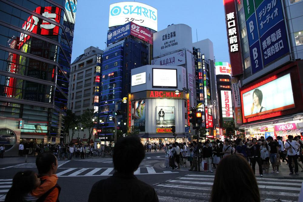 Shinjuku District in Tokyo, Japan