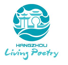 Hangzhou-Logo