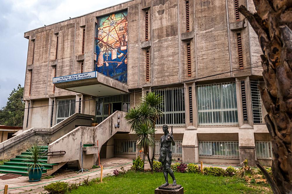 National Museum of Ethiopia Exterior in Addis Ababa, Ethiopia