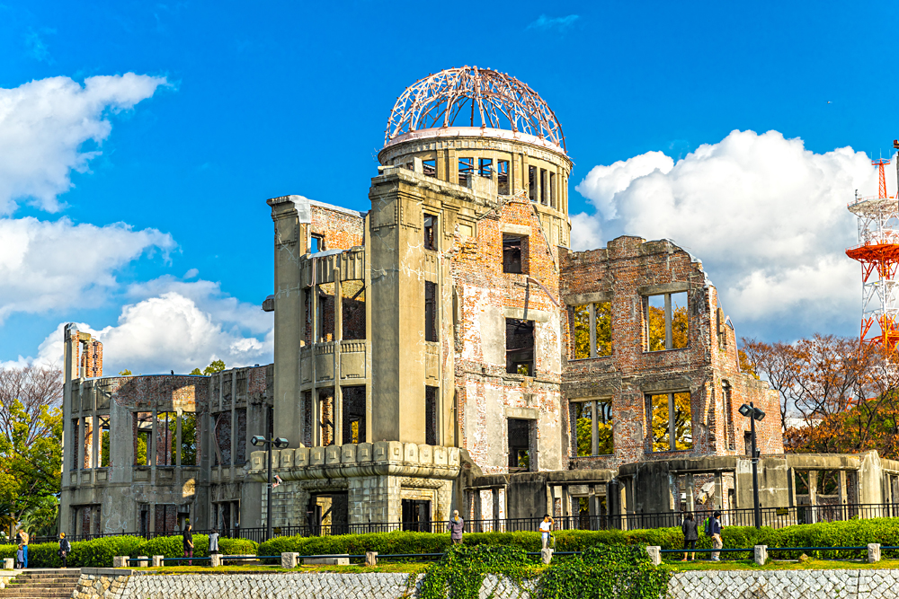 Atomic Bomb Dome in Peace Memorial Park, Hiroshima, Japan