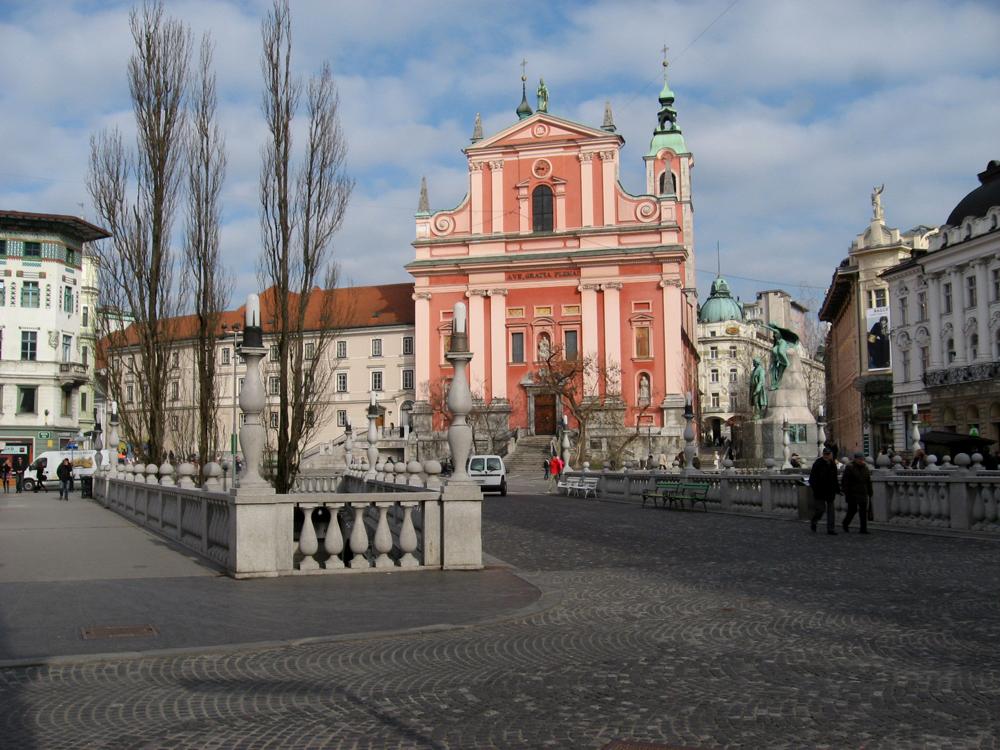 The Triple Bridge, Ljubljana, Slovenia