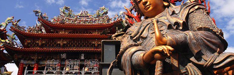 Taoist Temple at Lotus Lake, Kaohsiung, Taiwan