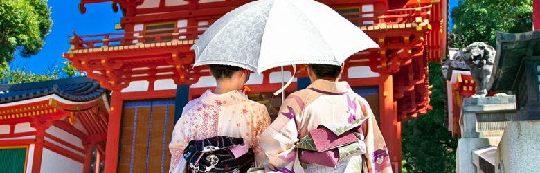 Japanese Girls in Traditional Clothing Walking in the Yasaka-Jinja Shrine in Kyoto, Japan