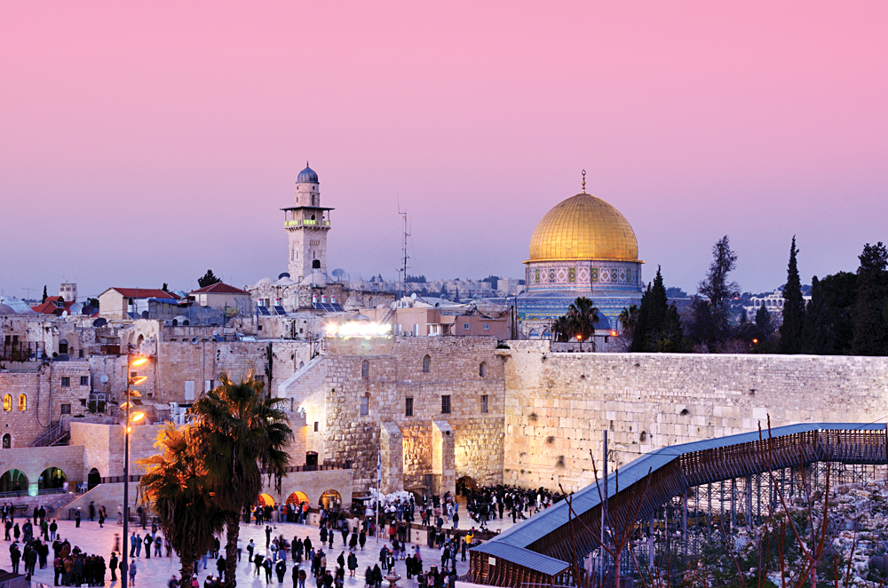 Dome of the Rock and Western Wall in Jerusalem, Israel