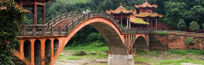 Bridge near Leshan, Sichuan Province, China