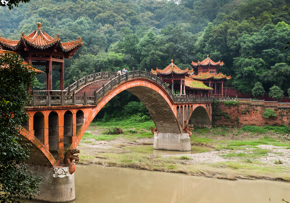 Bridge near Leshan, Sichuan Province, China