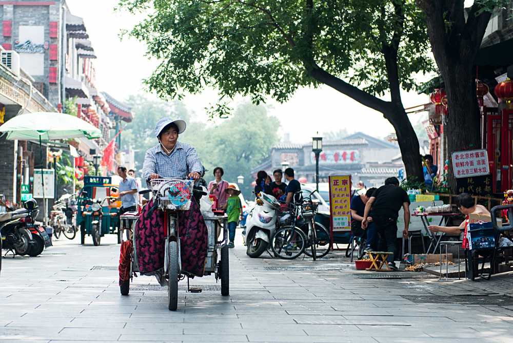 Flash Parker - Busy Streets of Beijing, China_41732