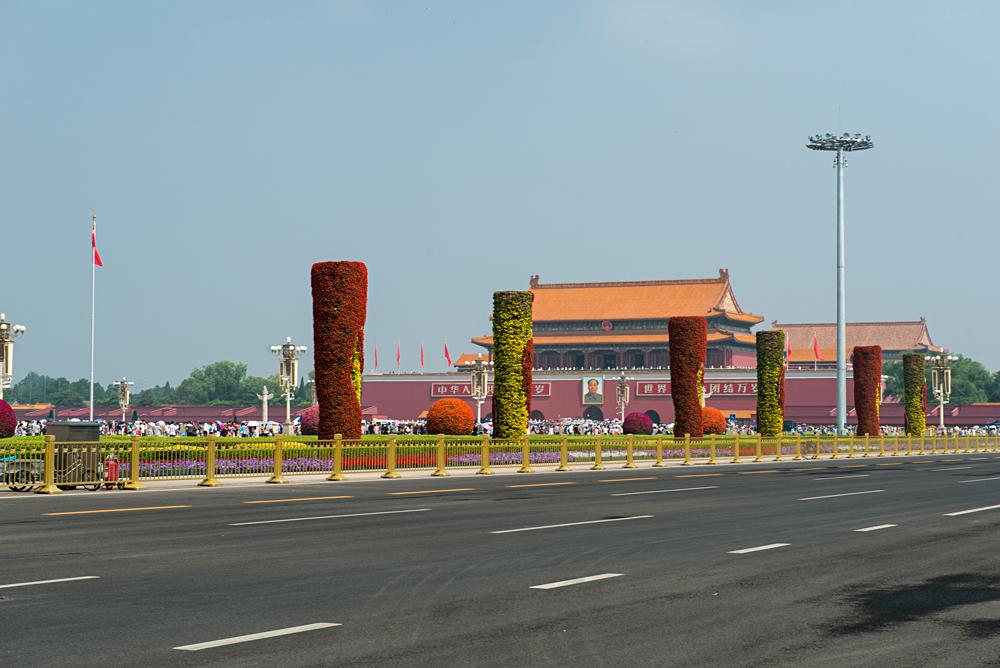 Flash Parker - Tiananmen Square, Beijing, China_41717