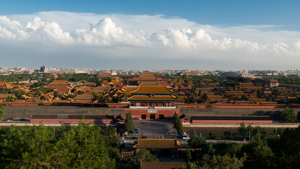 Flash Parker - View of Forbidden City, Beijing, China_42058