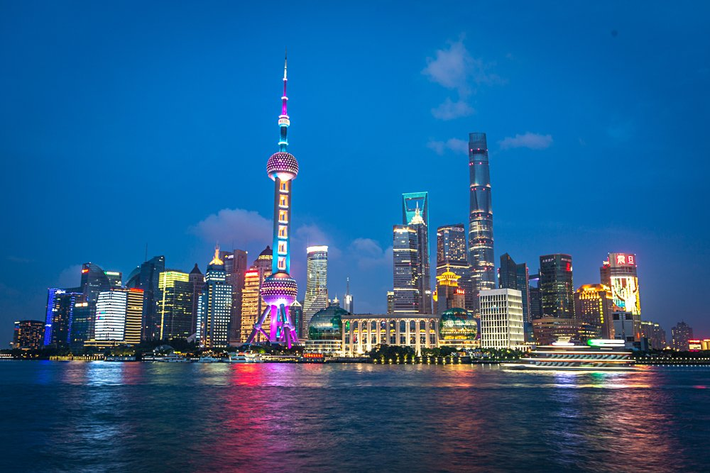 Shanghai's Modern Skyline at Night, China