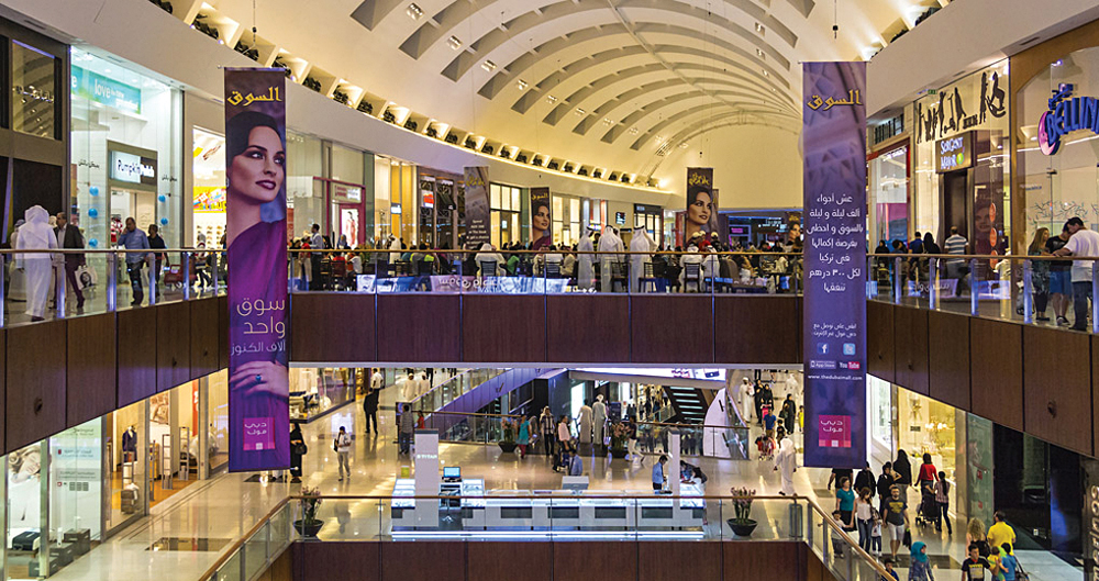 Dubai Mall, Dubai, United Arab Emirates (UAE)