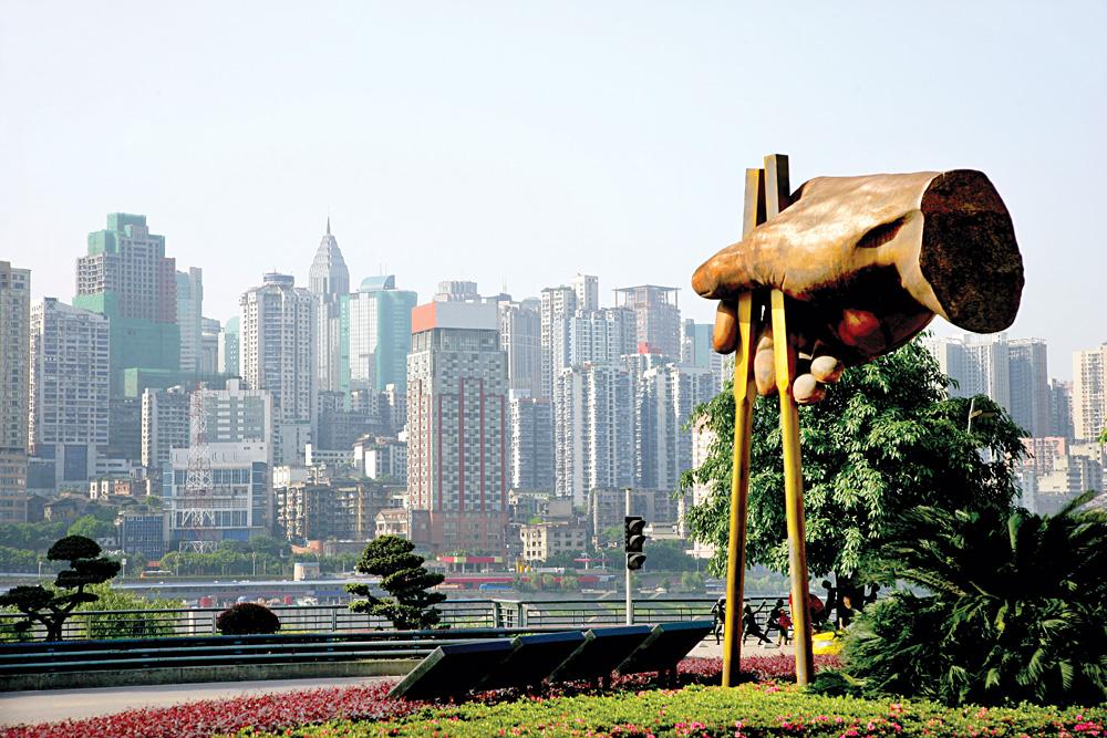 South Bank of Chongqing, China