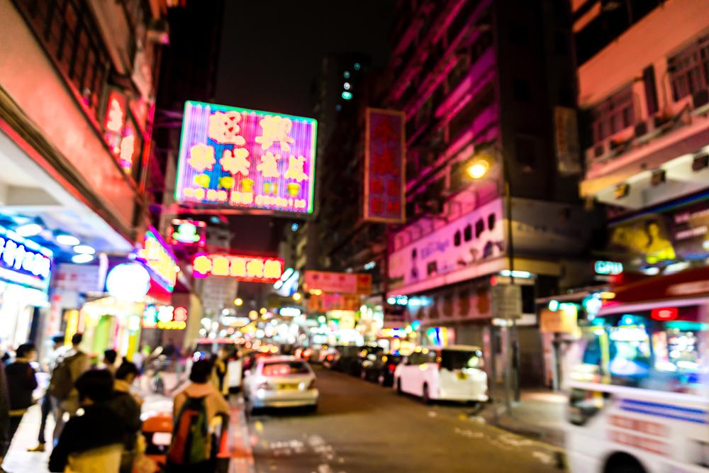Mong Kok Ladies' Market in Kowloon, Hong Kong