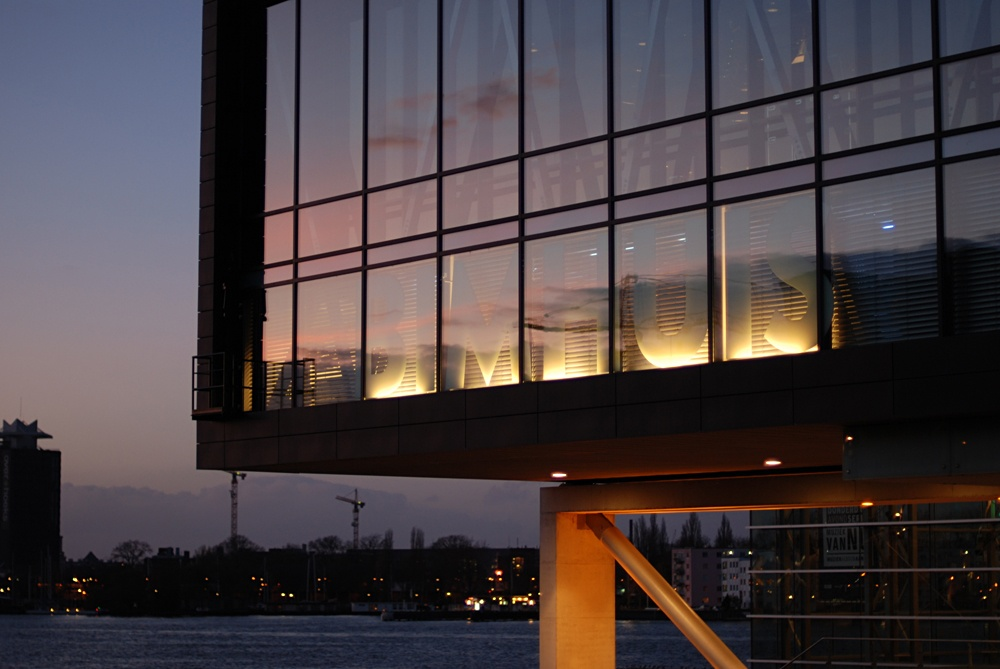 Bimhuis concert hall, Amsterdam, Netherlands