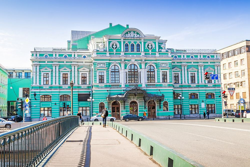 Mariinsky Theatre in Saint Petersburg, Russia