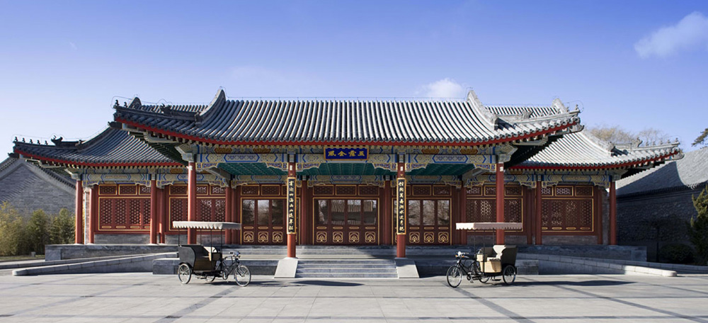 Aman Summer Palace Stay of Distinction in Beijing, China