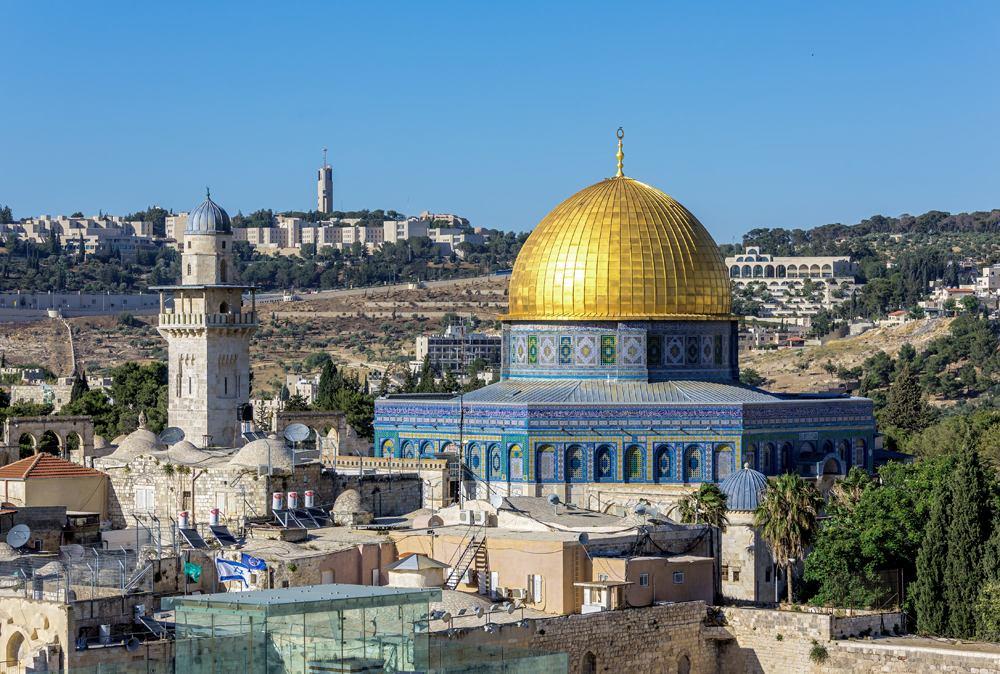 Dome of the Rock in the Muslim Quarter, Jerusalem, Israel