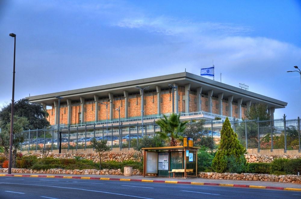Knesset Israeli Parliament House in Jerusalem, Israel