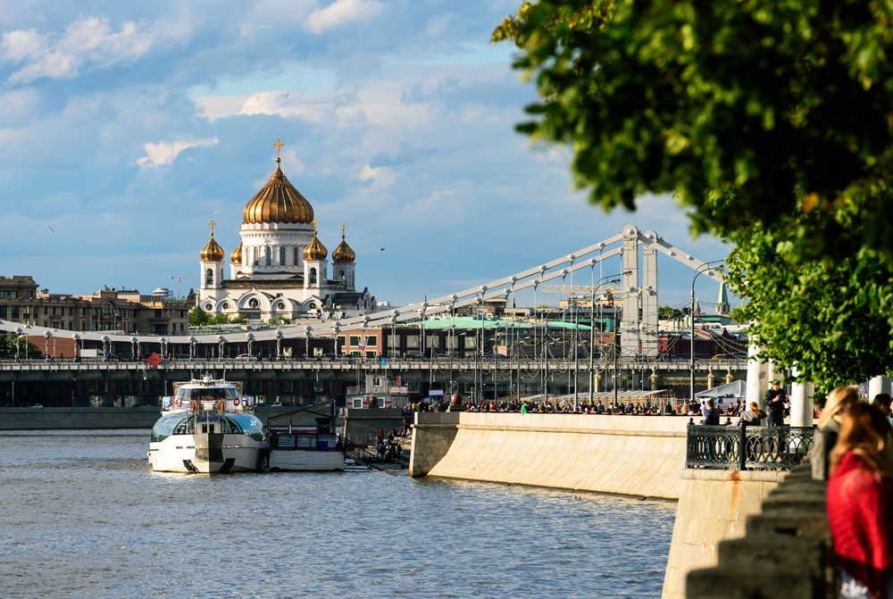 Moskva River with view of Cathedral of Christ the Savior, Krymsky Bridge, and Gorky Park, Moscow, Russia
