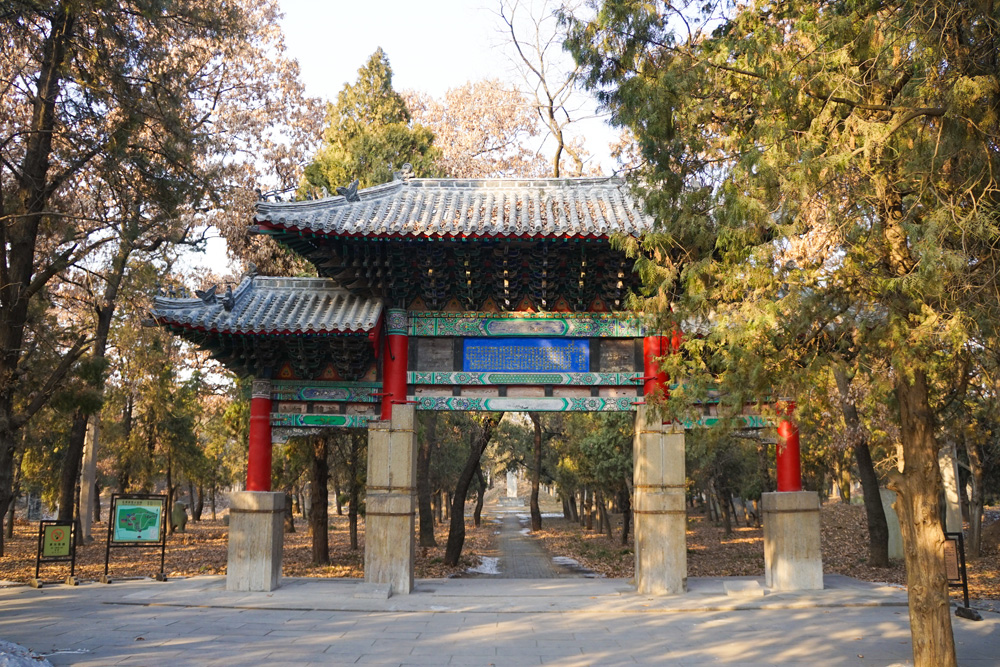 Temple and Cemetery of Confucius and the Kong Family Mansion in Qufu, China