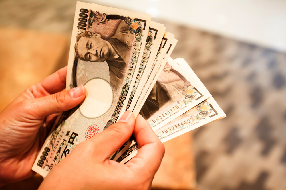 Japanese currency notes, Japanese Yen, Japan