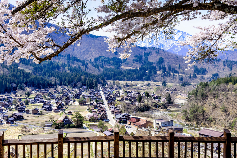 Shirakawa-go village as seen from Tenshukaku Observatory, Takayama, Japan
