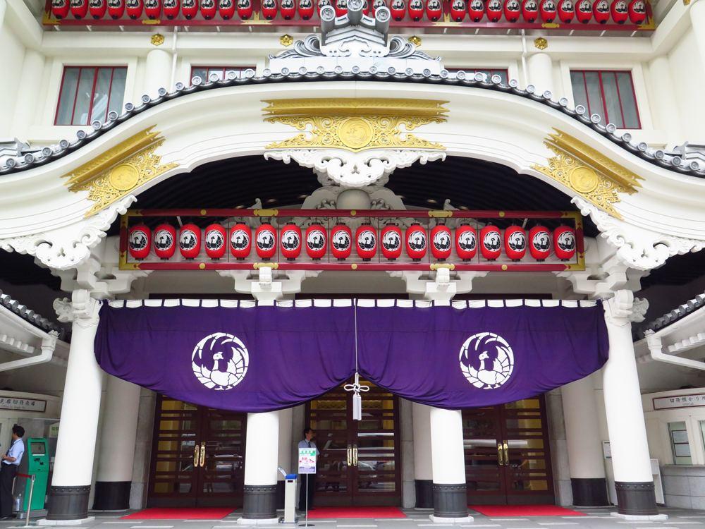 Entrance of the Kabuki-za, the principal theatre for traditional Japanese Kabuki, Ginza District, Tokyo, Japan