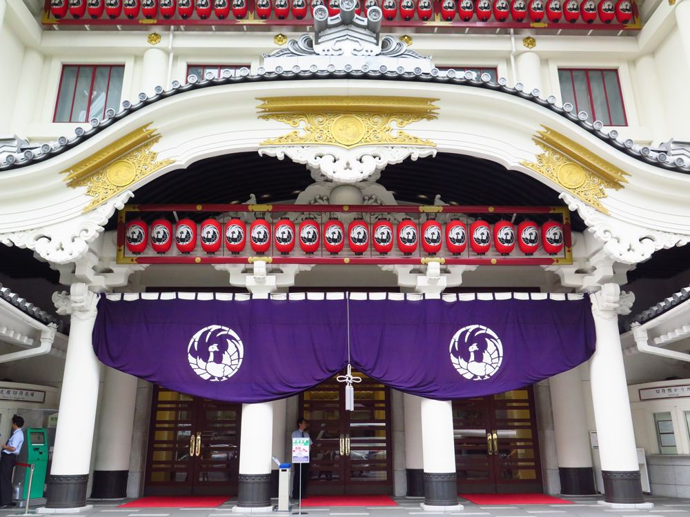 Entrance of the Kabuki-za, the principal theatre for traditional Japanese Kabuki, Ginza District, Tokyo, Japan