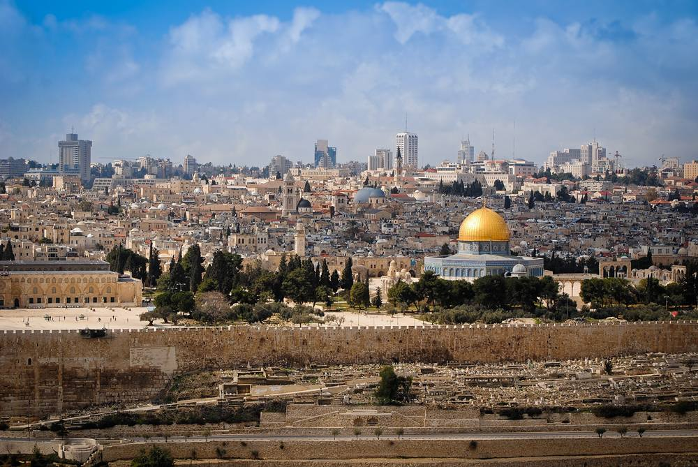Jerusalem, the capital of Israel