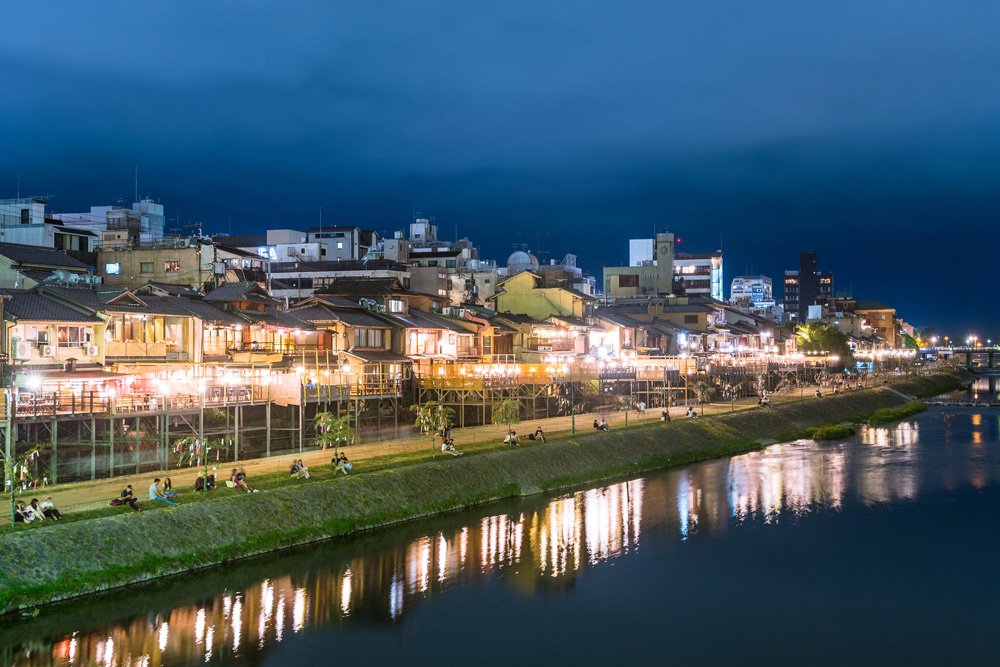 Pontocho District at night, Kyoto, Japan