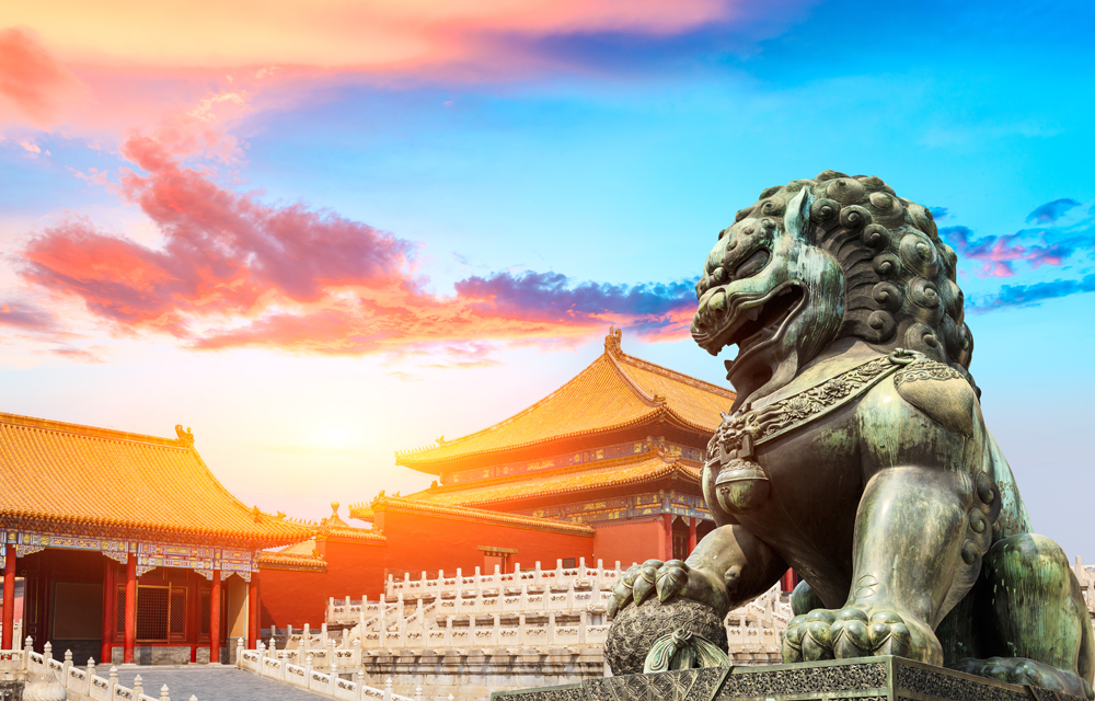 Bronze lion at the Forbidden City, Beijing, China