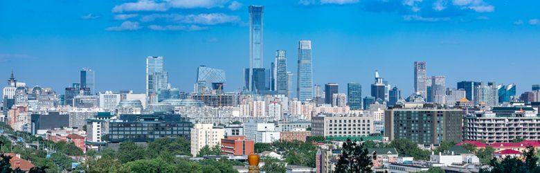 Central Business District (CBD) circle in Beijing, China