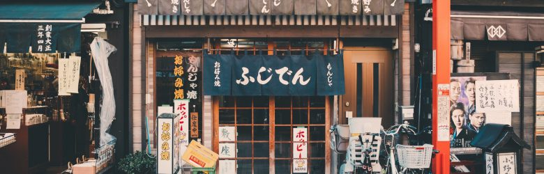 Store in Tokyo