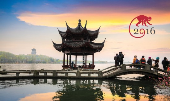 Beautiful West Lake Scenery at Dusk in Hangzhou, China and Year of Monkey Symbol