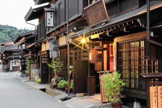 The Old City of Takayama